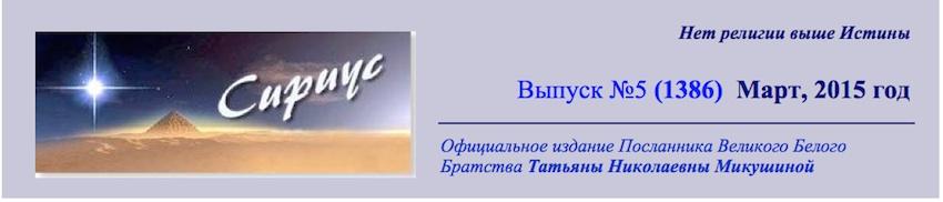 http://r.sirius-ru.net/2015/2015-03-05.files/image001.jpg