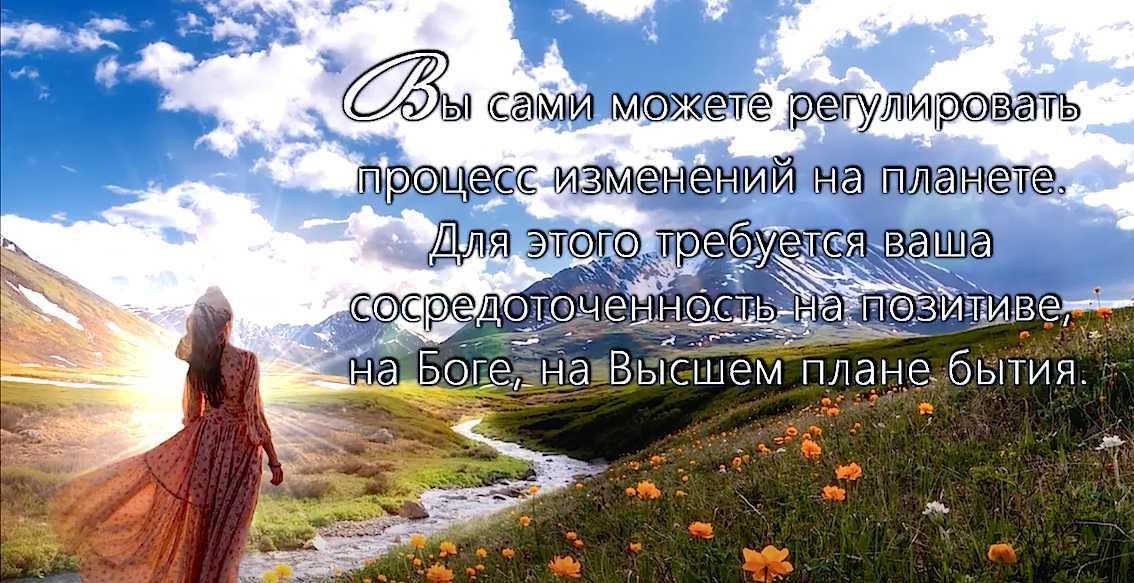 Описание: Macintosh HD:Users:tatiana:Desktop:Снимок экрана 2020-05-11 в 19.43.21.jpg