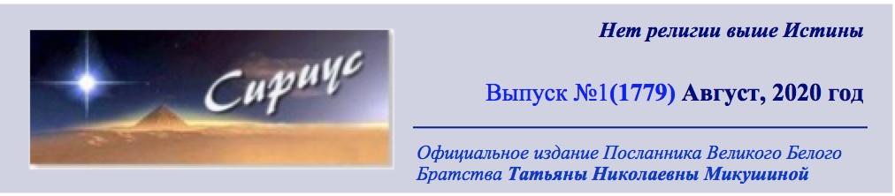 Описание: Macintosh HD:Users:tatiana:Desktop:Снимок экрана 2020-08-04 в 20.03.35.jpg