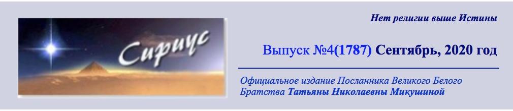Описание: Macintosh HD:Users:tatiana:Desktop:Снимок экрана 2020-09-28 в 22.18.04.jpg
