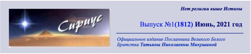 Сайт Сириус